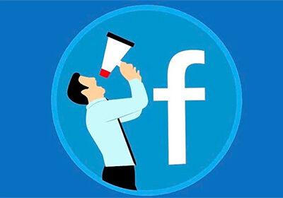 Créer sa page Facebook pro. (1j)